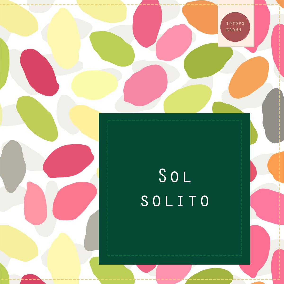 Libro Sol Solito - Estrella Ortiz